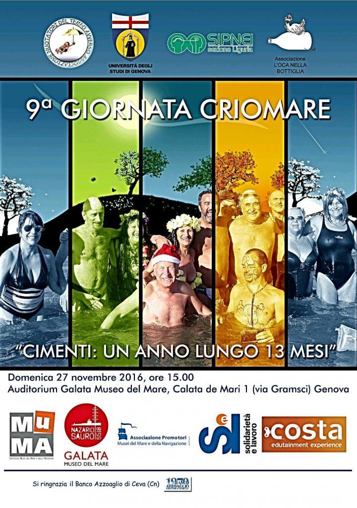 criomare2016-a